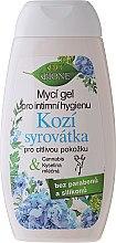 Düfte, Parfümerie und Kosmetik Gel für die Intimhygiene mit Ziegenmilch - Bione Cosmetics Goat Milk Intimate Wash