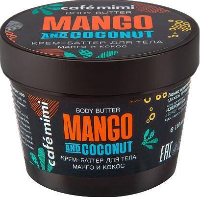 Körpercreme-Butter mit Mango und Kokosnuss - Cafe Mimi Body Butter Mango And Coconut — Bild N1