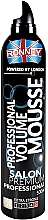 Düfte, Parfümerie und Kosmetik Haarmousse für mehr Volumen Extra starker Halt - Ronney Professional Volume Extra Strong Mousse