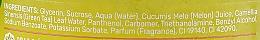 Feuchtigkeitsspendendes Zuckerpeeling für den Körper mit Melonenextrakt - Bielenda Exotic Paradise Peel — Bild N4