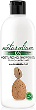 Düfte, Parfümerie und Kosmetik Duschgel - Naturalium Almond & Pistachio Shower Gel
