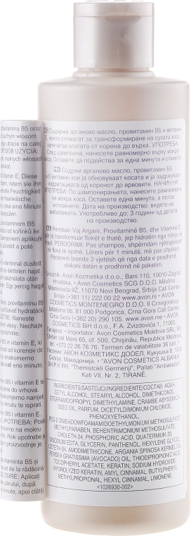"Pflegender Conditioner ""Complex Care"" - Avon Advance Techniques 360 Nourish Moroccan Argan Oil Conditioner — Bild N2"