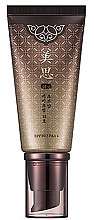 Düfte, Parfümerie und Kosmetik Multifunktionale BB Creme LSF 30 - Missha Cho Bo Yang BB Cream SPF30
