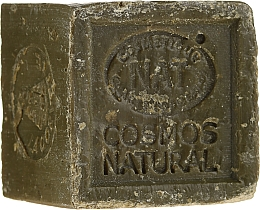 Düfte, Parfümerie und Kosmetik Hypoallergene Naturseife Olive - La Corvette Savon de Marseille Olive Box Cube Soap