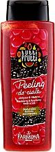 Düfte, Parfümerie und Kosmetik Körperpeeling mit Brombeeren und Himbeeren - Farmona Tutti Frutti Body Scrub