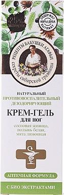 Fußcreme-gel gegen Entzündungen - Rezepte der Oma Agafja — Bild N1