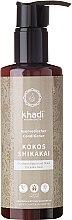 """Düfte, Parfümerie und Kosmetik Ayurvedischer Conditioner """"Kokos und Shikakai"""" - Khadi Kokos Shikakai Hair Conditioner"""