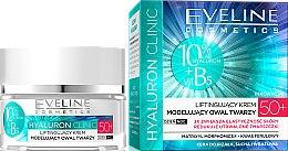 Düfte, Parfümerie und Kosmetik Gesichtscreme für Tag und Nacht mit Liftingeffekt 50+ - Eveline Cosmetics Hyaluron Clinic 50+