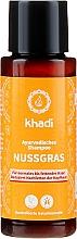 Düfte, Parfümerie und Kosmetik Ayurvedisches Shampoo - Khadi Nussgras Shampoo