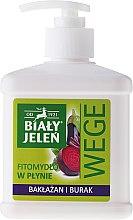 Düfte, Parfümerie und Kosmetik Phyto-Flüssigseife mit Aubergine und Roter Beete - Bialy Jelen Wege