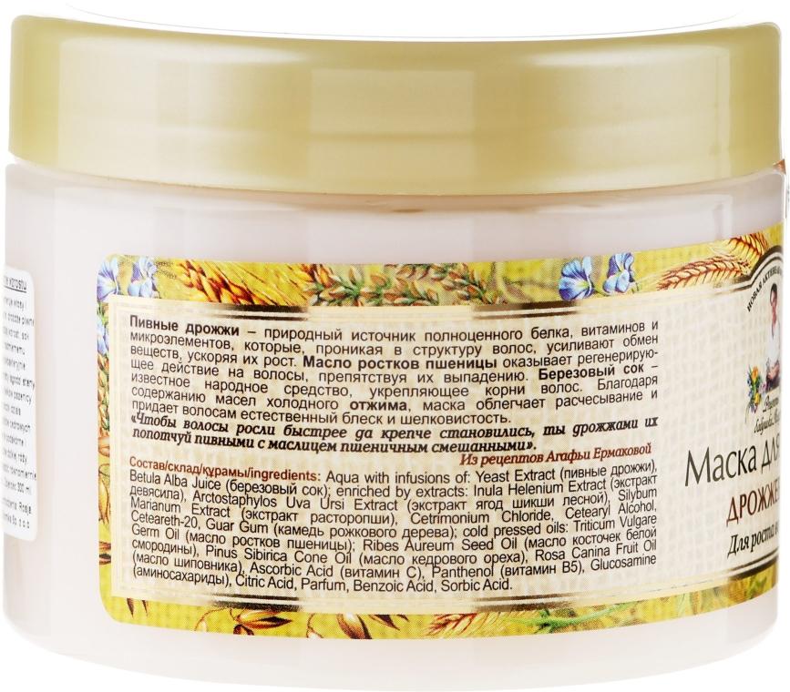 Haarmaske mit Hefe - Rezepte der Oma Agafja — Bild N2