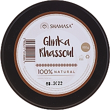 Düfte, Parfümerie und Kosmetik 100% Natürliche Rhassoul-Tonerde - Shamasa