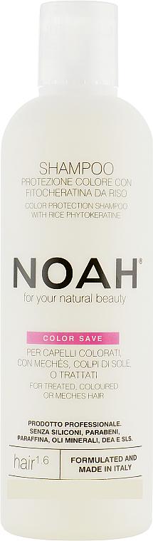 Farbschützendes Shampoo mit Phytokeratin aus Reis für coloriertes und strapaziertes Haar - Noah — Bild N1