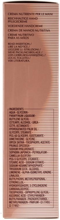 Reichhaltige Handpflegecreme - Advanced Essential Energy Hand Nourishing Cream  — Bild N3