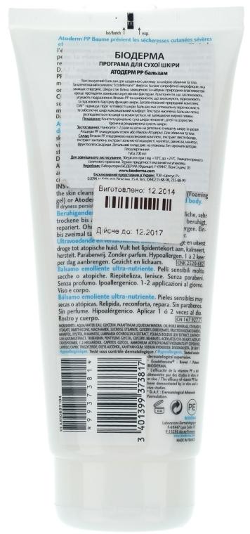 Rückfettender, intensiv pflegender Körper- und Gesichtsbalsam gegen Juckereiz für trockene bis sehr trockene und empfindliche Haut - Bioderma Atoderm PP Baume — Bild N2