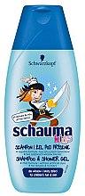 Düfte, Parfümerie und Kosmetik 2in1 Shampoo und Duschgel für Kinder - Schwarzkopf Schauma Kids Shampoo