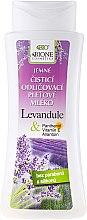 Düfte, Parfümerie und Kosmetik Gesichtsreinigungsmilch mit Lavendel, Panthenol und Vitamin E - Bione Cosmetics Lavender Cleansing Facial Milk