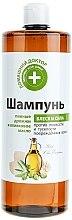 Düfte, Parfümerie und Kosmetik Shampoo mit Bierhefe und Olivenöl für strapaziertes Haar - Hausarzt