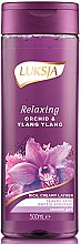 Düfte, Parfümerie und Kosmetik Duschgel Orchid & Ylang Ylang - Luksja Relaxing Orchid & Ylang Ylang Shower Gel