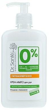 Creme-Seife für Hände mit Oliven- und Weizenextrakt - Dr. Sante 0 Percent — Bild N1