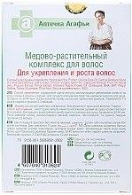 Stärkende pflanzliche Behandlung zum Haarwachstum mit Propolisextrakt - Rezepte der Oma Agafja — Bild N2