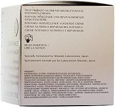 Intensiv pflegende und regenerierende Gesichtscreme - Shiseido Benefiance Intensive Nourishing and Recovery Cream  — Bild N3