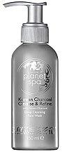 Düfte, Parfümerie und Kosmetik Tiefenreinigendes Gesichtswaschgel mit koreanischer Aktivkohle - Avon Planet SPA Korean Charcoal Face Wash