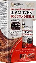Düfte, Parfümerie und Kosmetik Regenerierender Haarshampoo für gefärbtes und strapaziertes Haar - Fito Kosmetik