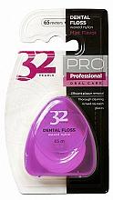 Düfte, Parfümerie und Kosmetik Zahnseide 32 Pearls PRO in einem lila Etui - Modum 32 Perlen Dental Floss