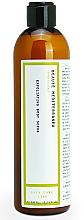 Düfte, Parfümerie und Kosmetik Cremiges Körperpeeling mit Pfirsichextrakt - Beaute Mediterranea Exfoliating Body Scrub