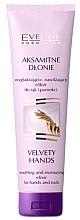 Düfte, Parfümerie und Kosmetik Feuchtigkeitselixier für Hände und Nägel - Eveline Cosmetics Velvet Hands