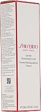 Düfte, Parfümerie und Kosmetik Milde Gesichtsreinigungscreme - Shiseido Gentle Cleansing Cream