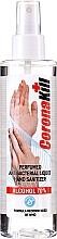 Düfte, Parfümerie und Kosmetik Antibakterielles flüssiges Händedesinfektionsmittel in Sprayform - Lazell CoronaKill Hand Sanitizer