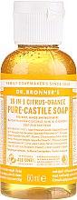 Düfte, Parfümerie und Kosmetik 18in1 Flüssige Hand- und Körperseife mit Zitrus-Orange - Dr. Bronner's 18-in-1 Pure Castile Soap Citrus & Orange