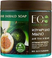 Düfte, Parfümerie und Kosmetik Haar- und Körperseife mit Avocadoöl, Papaya, Kakaobutter und Maracuja Extrakt - ECO Laboratorie Natural & Organic Body & Hair Emerald Soap