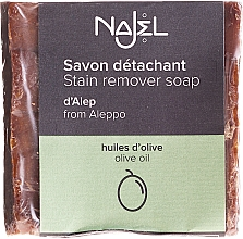 Düfte, Parfümerie und Kosmetik Parfümierte Körperseife - Najel Aleppo Soap
