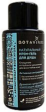 Düfte, Parfümerie und Kosmetik Creme-Duschgel - Botavikos Hydra Shower Gel (Mini)