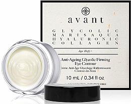 Düfte, Parfümerie und Kosmetik Straffende Anti-Aging Augenkonturcreme mit Glykolsäure - Avant Skincare Anti-Ageing Glycolic Firming Eye Contour