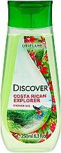 Düfte, Parfümerie und Kosmetik Duschgel Costa Rican Explorer - Oriflame Discover Costa Rican Explorer