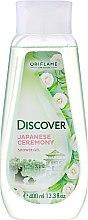 Düfte, Parfümerie und Kosmetik Duschgel Japanese Ceremony - Oriflame Discover
