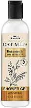 Düfte, Parfümerie und Kosmetik Pflegendes Duschgel mit Hafermilch - Joanna Botanicals Oat Milk Shower Gel