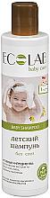 """Düfte, Parfümerie und Kosmetik Baby Creme Shampoo """"Keine Tränen"""" - ECO Laboratorie Baby Shampoo"""