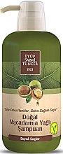 Düfte, Parfümerie und Kosmetik Shampoo mit Macadamiaöl - Eyup Sabri Tuncer Macadamia Shampoo