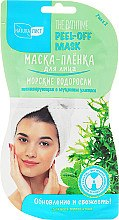 Düfte, Parfümerie und Kosmetik Tonisierende und erneuernde Peel-Off Gesichtsmaske mit Schneckenschleimfiltrat und Meeresalgen - NaturaList