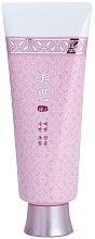 Düfte, Parfümerie und Kosmetik Pflegende und feuchtigkeitsspendende Nachtcreme mit japanischem Schwarzkiefer - Missha Yei Hyun Overnight Cream