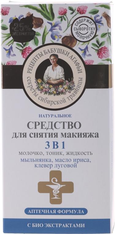 Reinigungsmilch, Tonikum & Lotion mit Irisöl und Klettenextrakt - Rezepte der Oma Agafja  — Bild N1