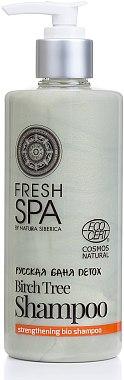Stärkendes Shampoo - Natura Siberica Fresh Spa Russkaja Bania Detox Birch Tree Shampoo — Bild N1