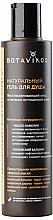 Düfte, Parfümerie und Kosmetik Regenerierendes Duschgel mit natürlichen Inhaltsstoffen - Botavikos Recovery Shower Gel