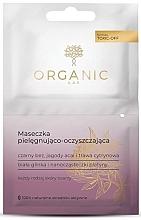 Nährende Gesichtsreinigungsmaske mit Holunder, Acai-Beeren und Zitronengras - Organic Lab Nourishing And Cleansing Face Mask Elderberry Acai Berries And Lemongrass — Bild N1