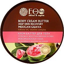 Düfte, Parfümerie und Kosmetik Tief regenerierende Körpercreme-Butter - ECO Laboratorie Natural & Organic
